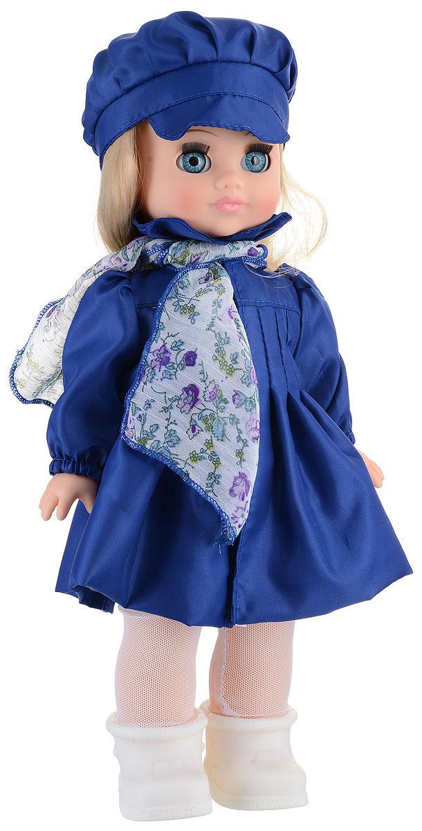 Весна Кукла озвученная Наталья цвет одежды синий