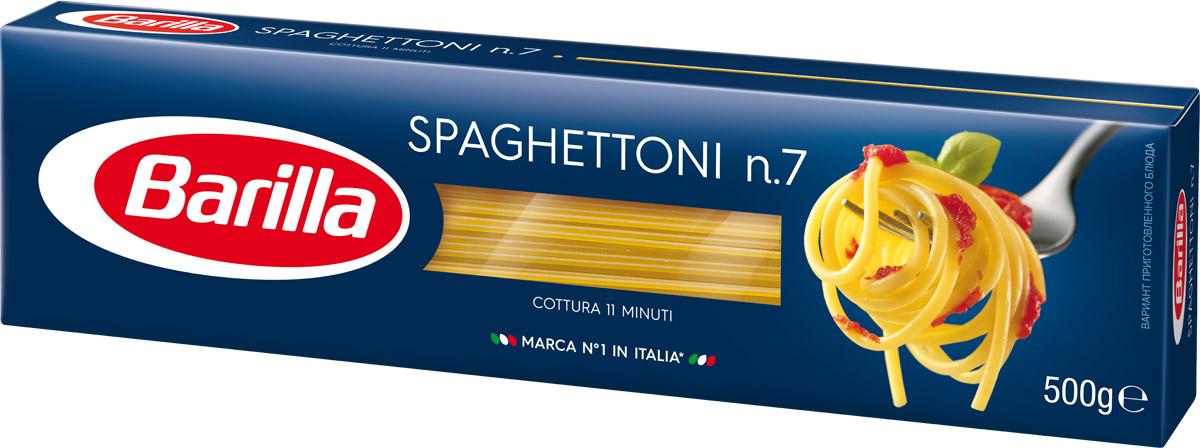 Barilla Spaghettoni паста спагеттони, 500 г8076808150072Из всего многообразия форм пасты, каждый найдет для себя оптимальный вариант. Так и Спагеттони №7 Barilla заняли свое место в меню гурманов всего мира. Они отличаются от классического формата Спагетти №5 большим диаметром и прекрасно подходят для самых разнообразных соусов, особенно хорошо они сочетаются с соусами на основе свежих овощей.Несмотря на большую толщину, Спагеттони сохранили длину и гибкость классических спагетти. Они прекрасно сочетаются с разнообразными соусами, от простых до самых изысканных. Словно лучики яркого итальянского солнца, они создадут атмосферу радости и праздника за столом.Уважаемые клиенты! Обращаем ваше внимание на то, что упаковка может иметь несколько видов дизайна. Поставка осуществляется в зависимости от наличия на складе.Лайфхаки по варке круп и пасты. Статья OZON Гид