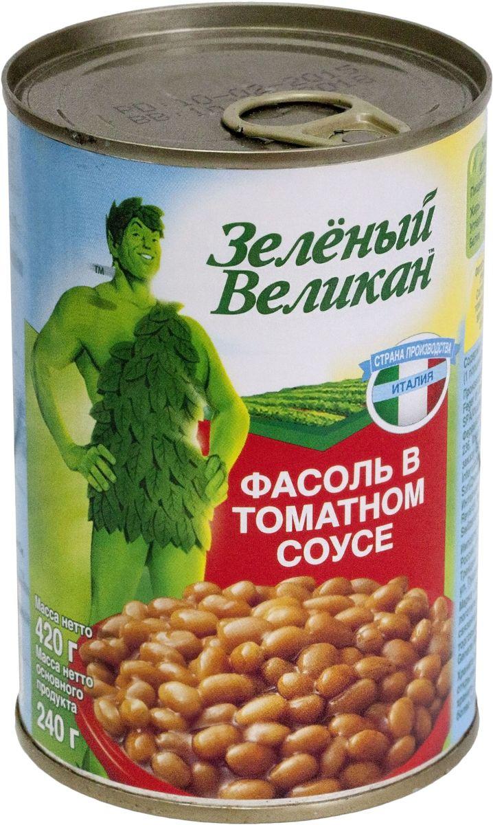 Зеленый великан фасоль в томатном соусе, 420 г kissme детское питание дозатор многоцелевой набор для приготовления пищи из 7 зеленый