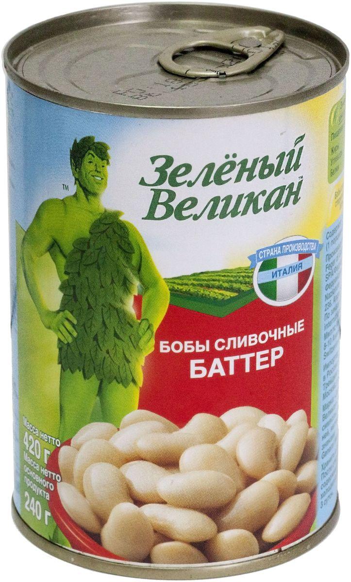 Зеленый великан бобы сливочные баттер, 420 г18128Бобы нежные,специальной консервации, очень хороши для салатов, и каксамостоятельное блюдо или гарнир.