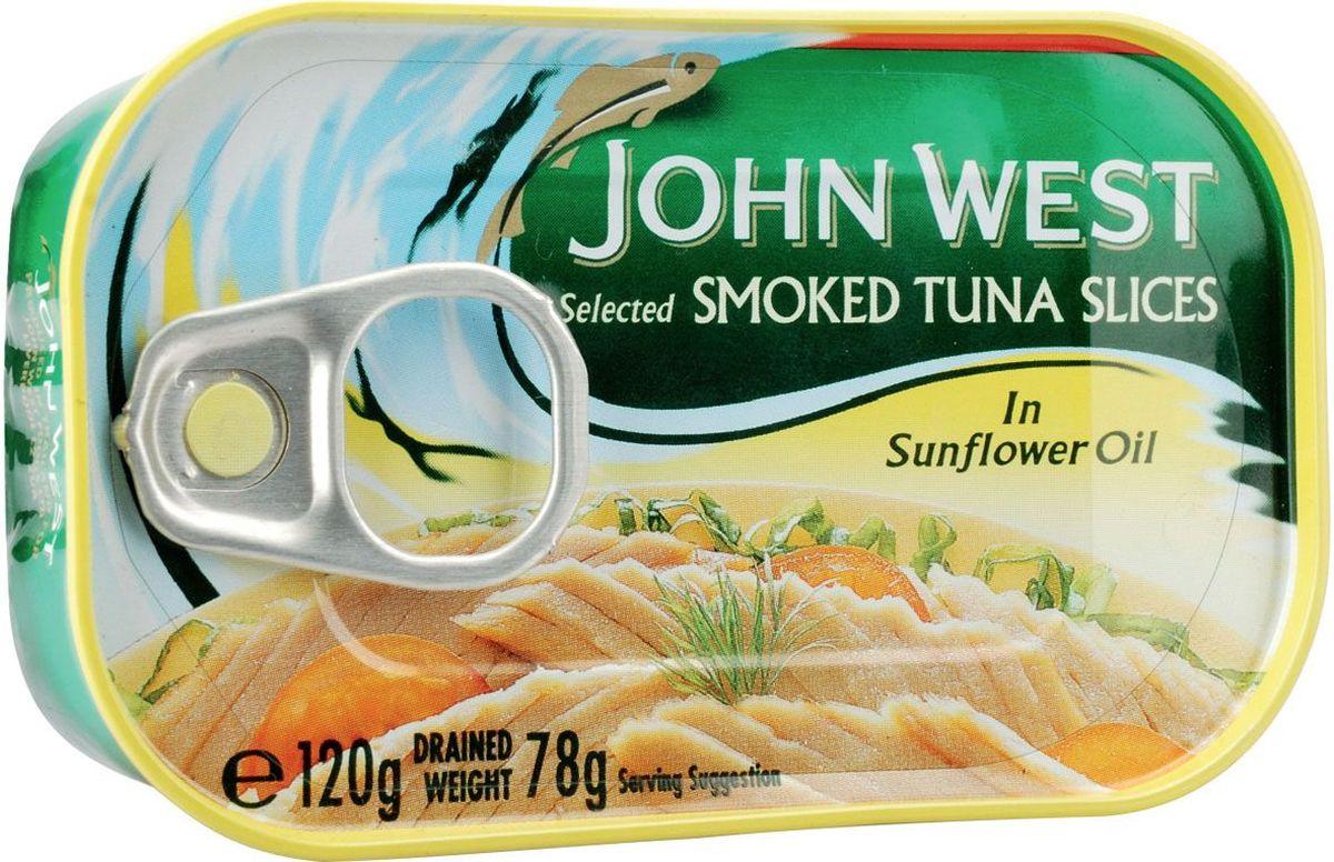 John Westтунец кусочками подкопченный в подсолнечном масле, 120 г John West