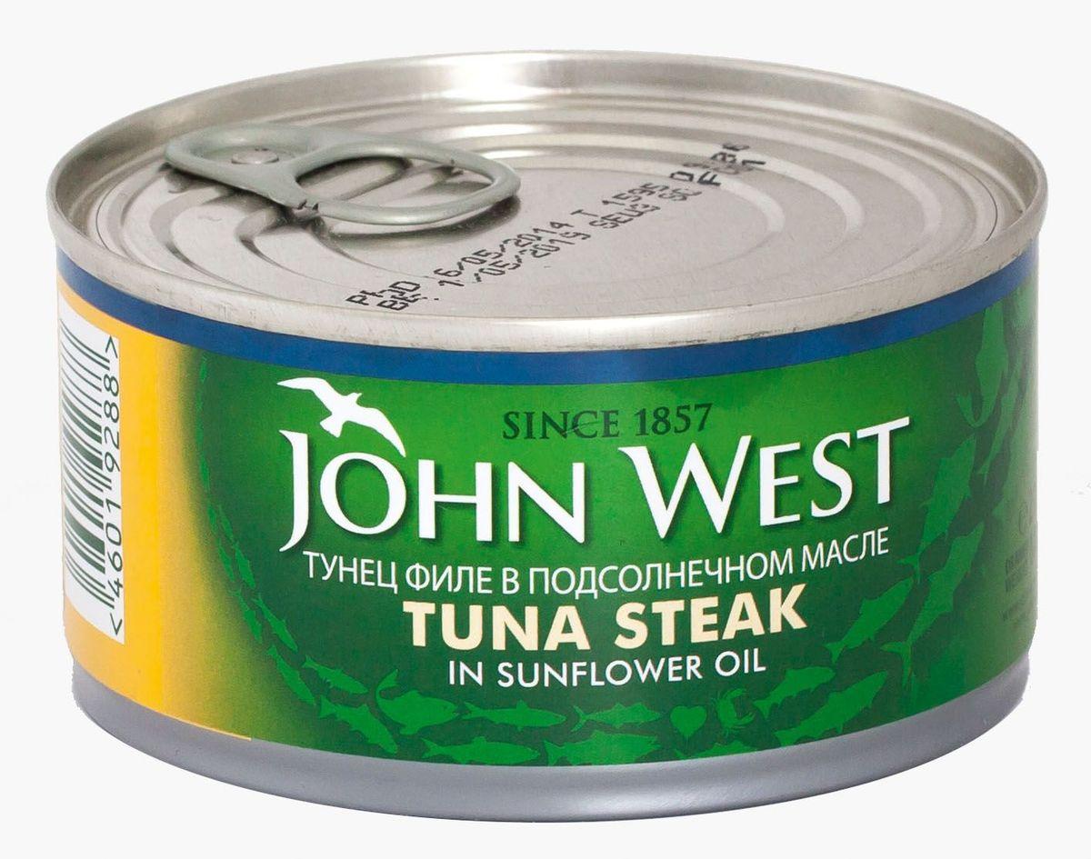 John West тунец филе в подсолнечном масле, 200 г64421Деликатный вкус тунца JOHN WEST кусочками в растительном масле делает его прекрасным дополнением различных блюд. С ним можно приготовить легкие сэндвичи, добавлять его в горячие блюда и в салаты. Благодаря минимальному содержанию жира данный продукт может быть включен в рацион людей, следящих за своей фигурой. В его состав входят исключительно натуральные продукты, консерванты отсутствуют. Побаловать себя и своих близких вкусным и полезным тунцом вы сможете в любое время года.