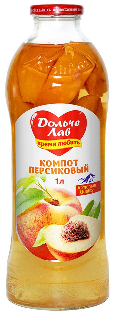 Дольче Лав компот персиковый, 1 л0105112062310007Компот Дольче изготовлен исключительно из натурального сырья, выращенного на территории Армении.