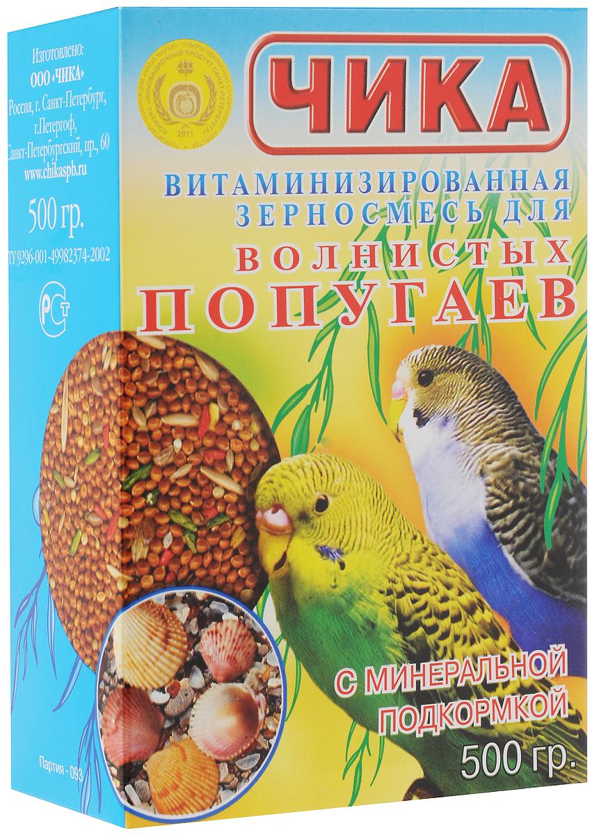 Корм для волнистых попугаев Чика, с минеральной подкормкой, 500 г корм чика био для средних попугаев 1000 г