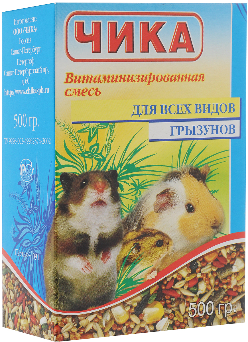 Корм для всех видов грызунов Чика, витаминизированный, 500 г лакомство для грызунов чика зернышки