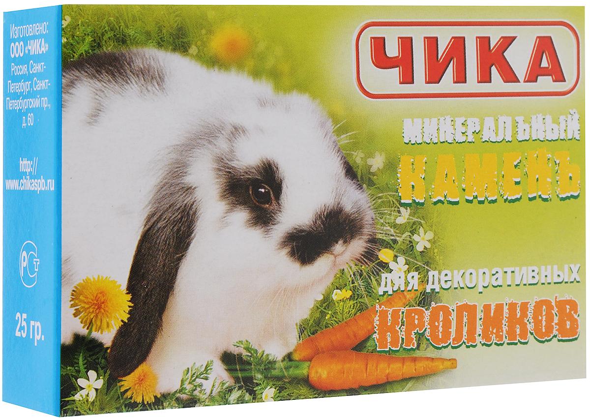 Минеральный камень Чика для декоративных кроликов, 25 г минерально солевой камень чика для грызунов 18 г
