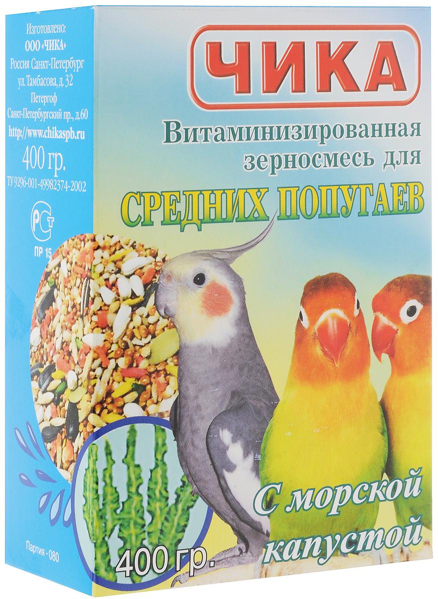 Корм для средних попугаев Чика, с морской капустой, 400 г корм вака люкс для попугаев для мелких и средних 1 кг