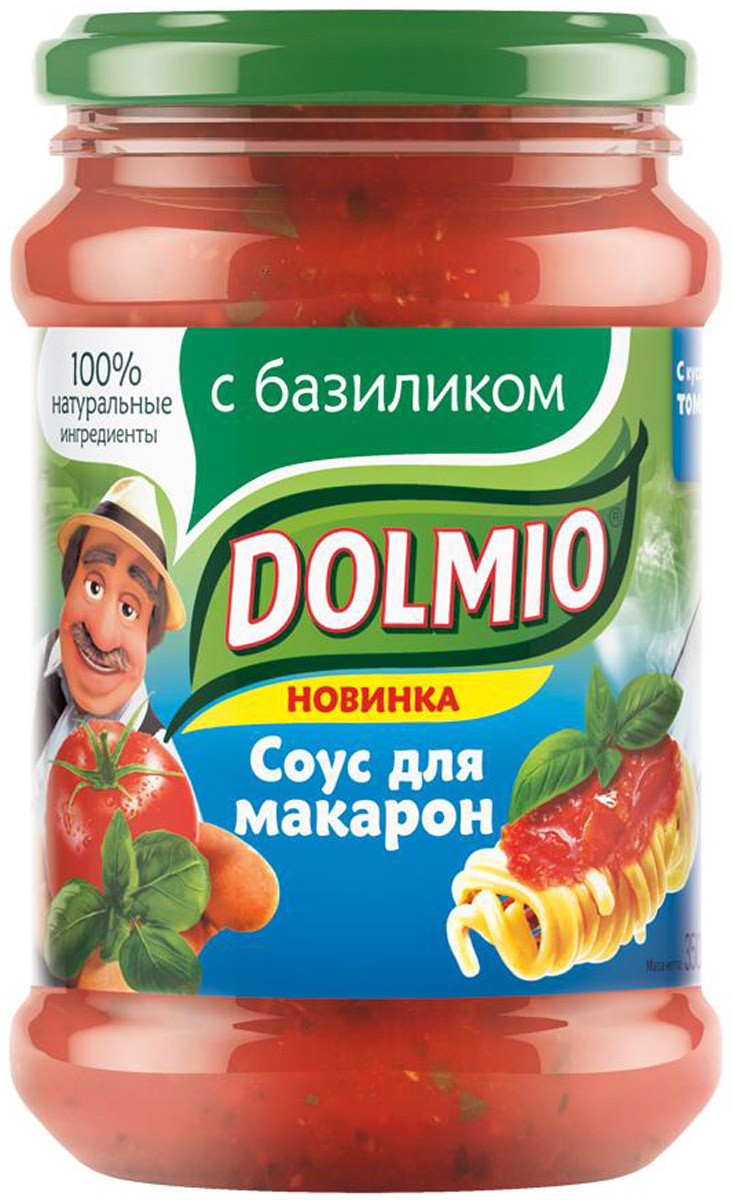 Dolmio с базиликом, соус для макарон, 350 г