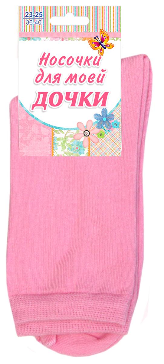 Носки-открытка женские Touch Gold Дочке, цвет: розовый. 200. Размер 23/25 носки для девочки touch gold цвет розовый 129 размер 20 22