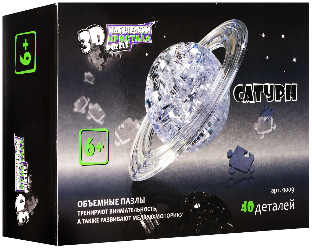 3D Puzzle Магический Кристалл 3D Пазл Сатурн цвет прозрачный