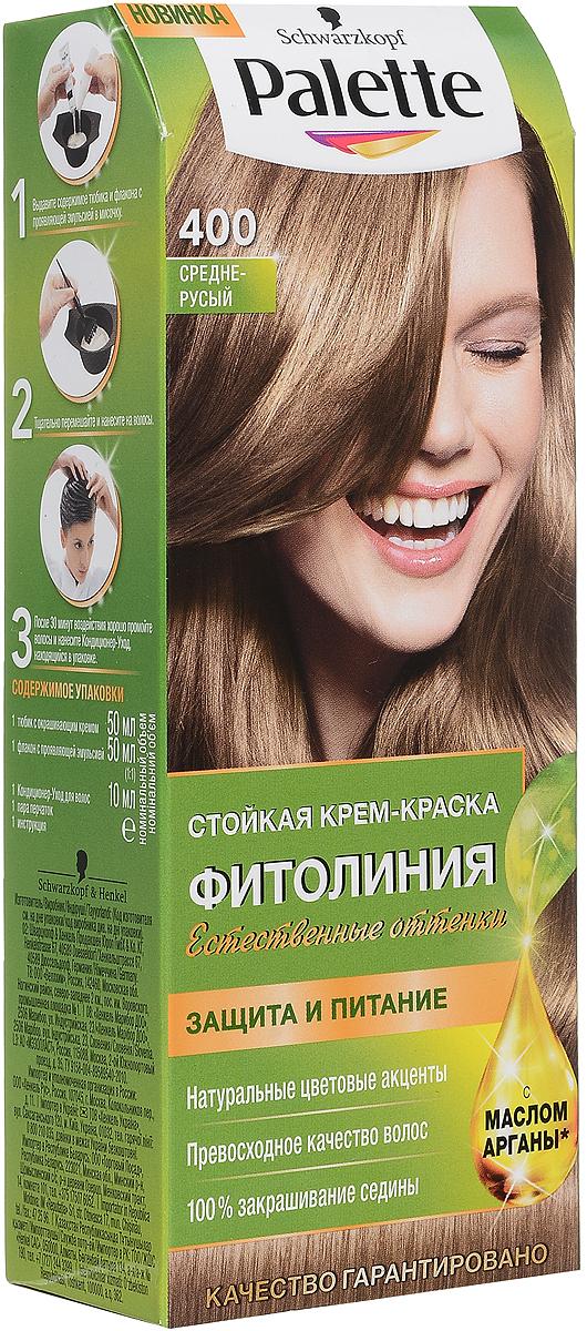 PALETTE Краска для волос ФИТОЛИНИЯ оттенок 400 Средне-русый, 110 мл9352535Откройте для себя больше ухода для более интенсивного цвета: новая питающая крем-краска Palette Фитолиния, обогащенная 4 маслами и молочком Жожоба. Насладитесь невероятно мягкими и сияющими волосами, полными естественного сияния цвета и стойкой интенсивности. Питательная формула обеспечивает надежную защиту во время и после окрашивания и поразительно глубокий уход. А интенсивные красящие пигменты отвечают за насыщенный и стойкий результат на ваших волосах.Побалуйте себя широким выбором натуральных оттенков, ведь палитра Palette Фитолиния предлагает оригинальную подборку оттенков для создания естественных цветовых акцентов и глубокого многогранного цвета.