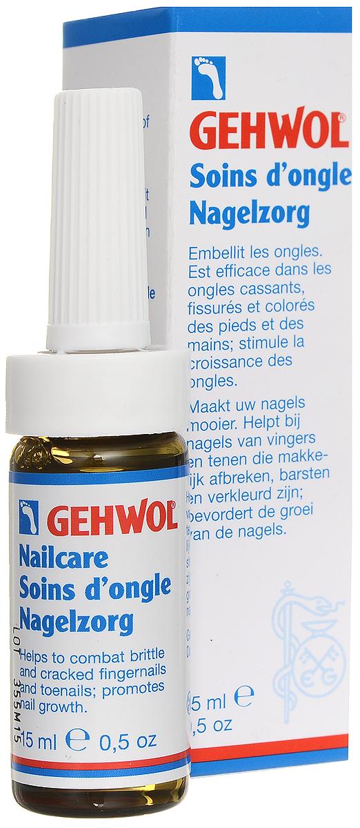Gehwol Gerlan Nailcare - Средство для ухода за ногтями Герлан 15 мл
