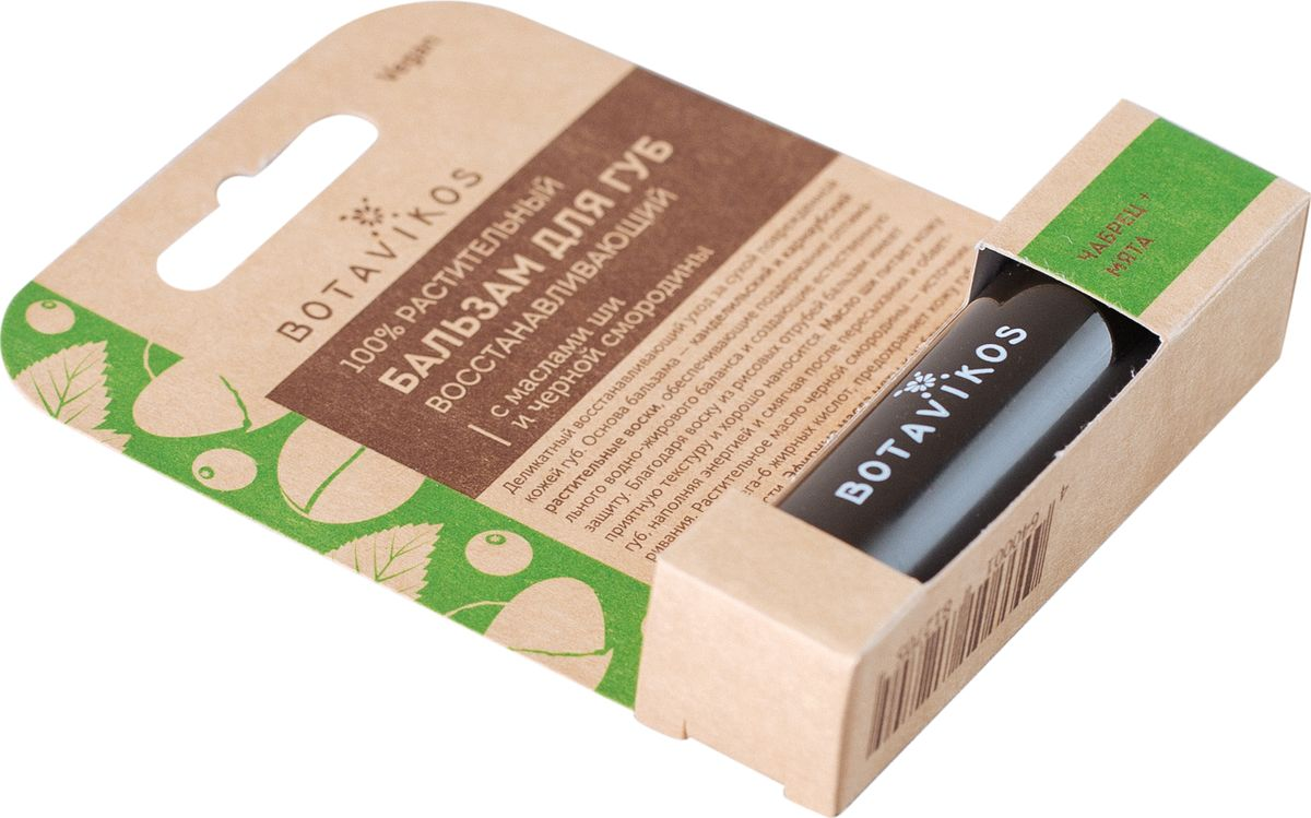 Botanika Восстанавливающий бальзам для губ, 4 мл4640001812705Деликатный восстанавливающий уход за сухой поврежденной кожей губ. Основа бальзама - канделильский и карнаубский растительные воски, обеспечивающие поддержание оптимального водно-жирового баланса и создающие естественную защиту. Благодаря воску из рисовых отрубей бальзам имеет приятную текстуру и хорошо наносится. Масло ши питает кожу губ, наполняя энергией и смягчая после пересыхания и обветривания. Растительное масло черной смородины - источник Омега-3 и Омега-6 жирных кислот, предохраняет кожу губ от потери упругости.Эфирные масла мяты и чабрецанаделяют бальзам легким травяным ароматом с прохладным мятным тоном.
