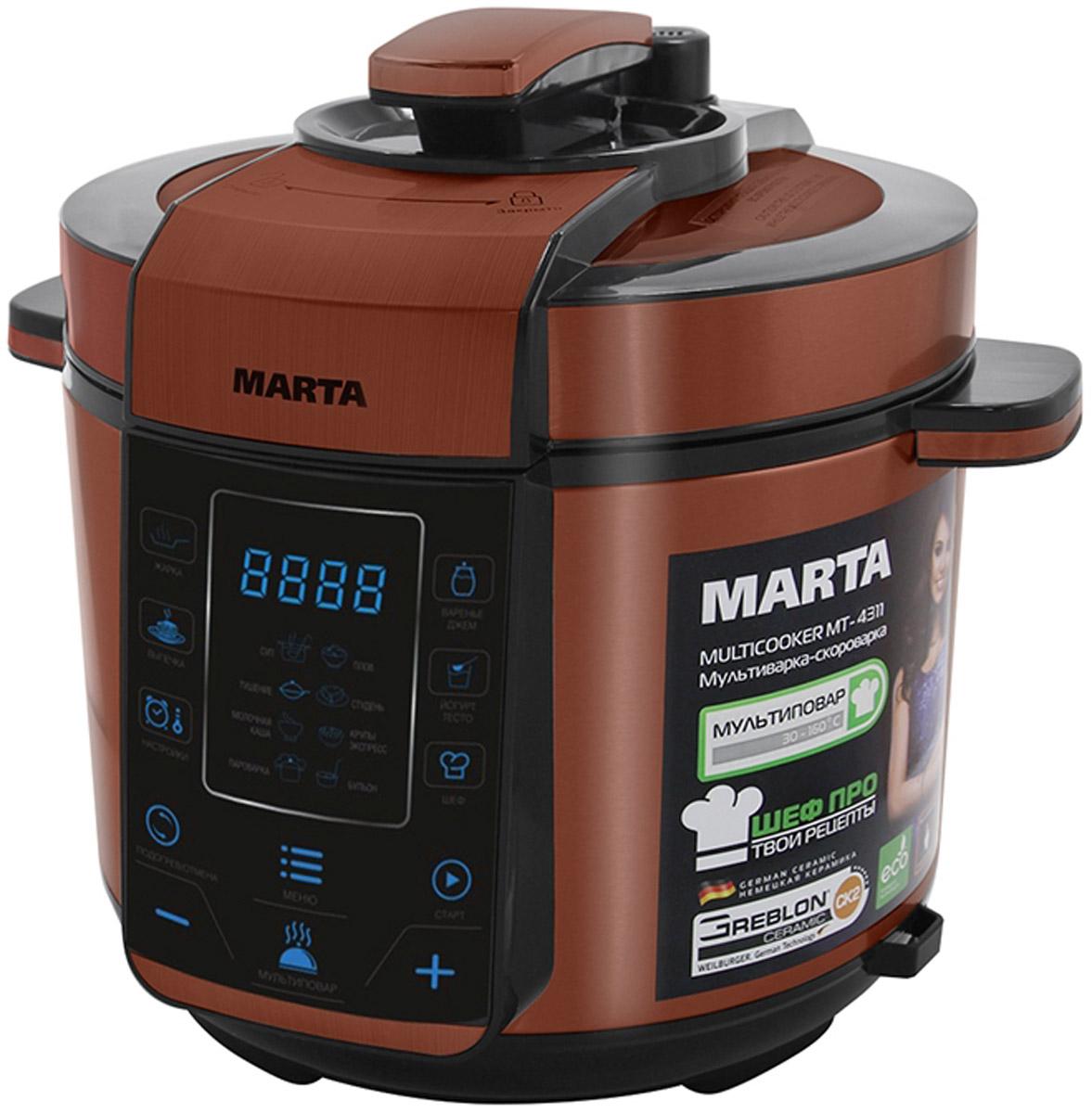 Marta MT-4311, Black Red мультиваркаMT-4311MARTA представляет новую уникальную мультиварку-скороварку, обладающую совершенным дизайном и всеми возможными функциями. Это настоящий прибор 2 в 1 - мультиварка и скороварка! Он позволяет готовить с давлением и без давления.МАRТА МТ-4311 комплектуется толстостенной чашей с немецким керамическим покрытием GREBLON CK2. Главной особенностью модели МАRТА МТ-4311 является то, что это универсальное устройство, которое совмещает функции мультиварки и скороварки. В ней есть программы, которые используют технологию приготовления пищи под давлением, а есть программы, присущие простым мультиваркам, в которых приготовление происходит без давления. Ваше блюдо никогда не подгорит, сохранит свой вкус, аромат и витамины. Сенсорное управление позволит с легкостью управляться 30 программами приготовления, из которых 14 - полностью автоматическая: 9 работают в режиме скороварки, а 5 - в режиме мультиварки. Остальные 16 программ настраиваются вручную. А для полного раскрытия кулинарного таланта - программа мультиповар в комбинации с программой ШЕФ и функцией ШЕФ ПРО! Откройте для себя новые кулинарные возможности со скороварками MARTA!