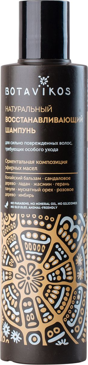 Botanika Восстанавливающий шамупнь для волос, 200 мл4640001812606Для сильно поврежденных волос, требующих особого уходаИдеальное сочетание натуральных компонентов шампуня обеспечивает мягкое очищение волос и кожи головы, силу и восстановление для сухих,сильноповрежденных волос. Ориентальная композиция эфирных масел: копайский бальзам, сандаловое дерево, ладан, жасмин, герань, пачули, мускатный орех, розовоедерево, имбирь Активные ингредиенты: экстракт солодки, пантенол, протеины пшеницы, сок алоэ вераNO parabens, NO mineral oil, NO silicones, NO perfume, NO SLS\SLES ANIMAL-FRIENDLY