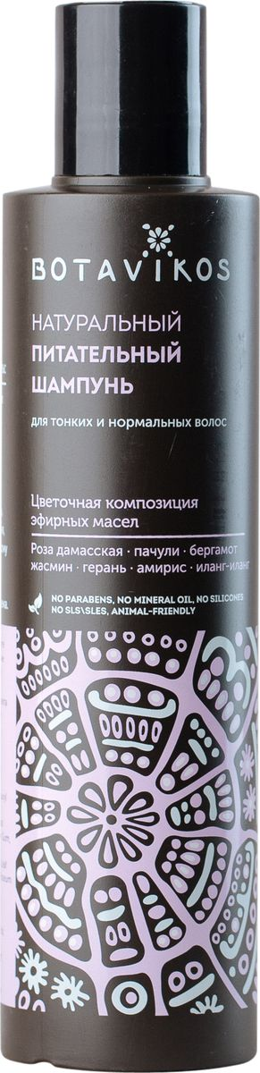Botanika Питательный шампунь для волос, 200 мл4640001812279Для тонких и нормальных волос Натуральные ингредиенты, входящие в состав шампуня, способствуют качественному очищению волос и кожи головы, интенсивному питанию, увеличению объема. Цветочная композиция эфирных масел: роза дамасская, пачули, бергамот, жасмин, герань, амирис, иланг-илангАктивные ингредиенты: экстракт хлопка, пантенол, протеины пшеницыNO parabens, NO mineral oil, NO silicones, NO perfume, NO SLS\SLES ANIMAL-FRIENDLY