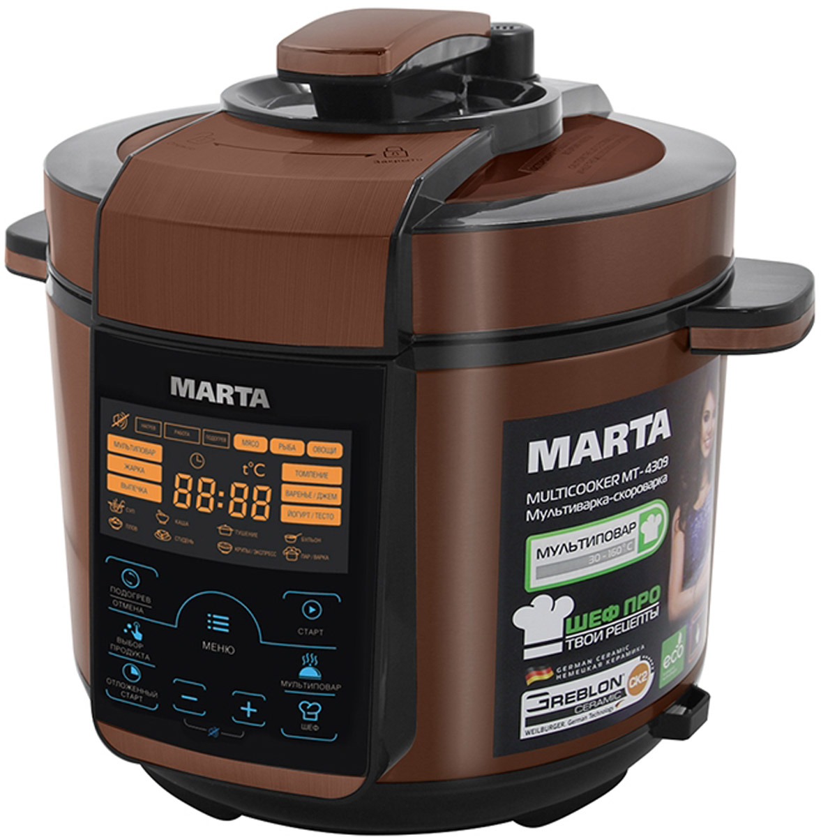 Marta MT-4309, Black Cooper мультиваркаMT-4309MARTA представляет новую уникальную мультиварку-скороварку, обладающую совершенным дизайном и всеми возможными функциями. Это настоящий прибор 2 в 1 - мультиварка и скороварка! Он позволяет готовить с давлением и без давления.МАRТА МТ-4309 комплектуется толстостенной чашей с немецким керамическим покрытием GREBLON CK2. Главной особенностью модели МАRТА МТ-4309 является то, что это универсальное устройство, которое совмещает функции мультиварки и скороварки. В ней есть программы, которые используют технологию приготовления пищи под давлением, а есть программы, присущие простым мультиваркам, в которых приготовление происходит без давления. Ваше блюдо никогда не подгорит, сохранит свой вкус, аромат и витамины. Сенсорное управление позволит с легкостью управляться 45 программами приготовления, из которых 21 - полностью автоматическая: 15 работают в режиме скороварки, а 6 - в режиме мультиварки. Остальные 24 программы настраиваются вручную. А для полного раскрытия кулинарного таланта - программа мультиповар в комбинации с программой ШЕФ и функцией ШЕФ ПРО! Откройте для себя новые кулинарные возможности со скороварками MARTA!