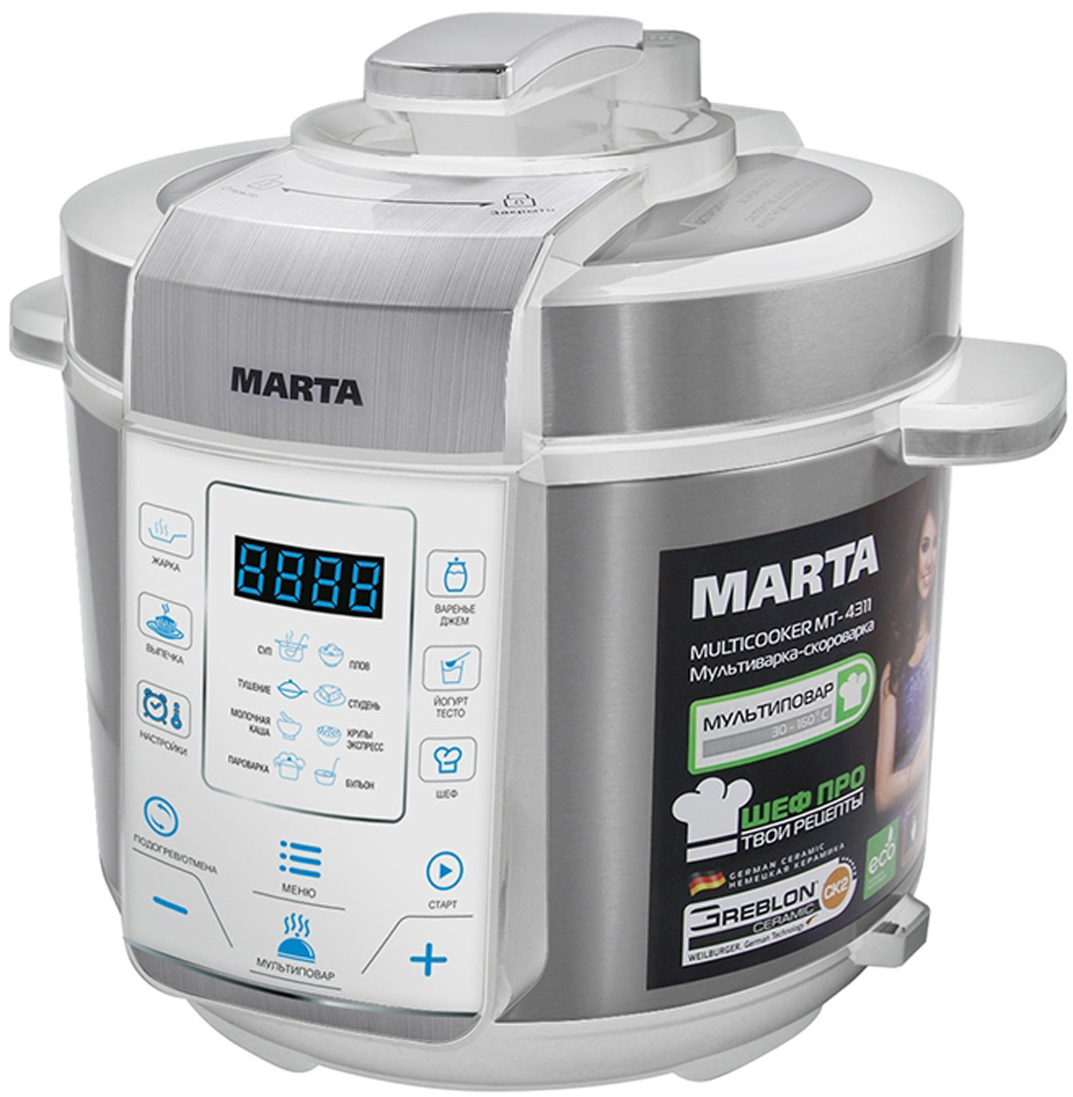 Marta MT-4311, White Steel мультиварка - Мультиварки