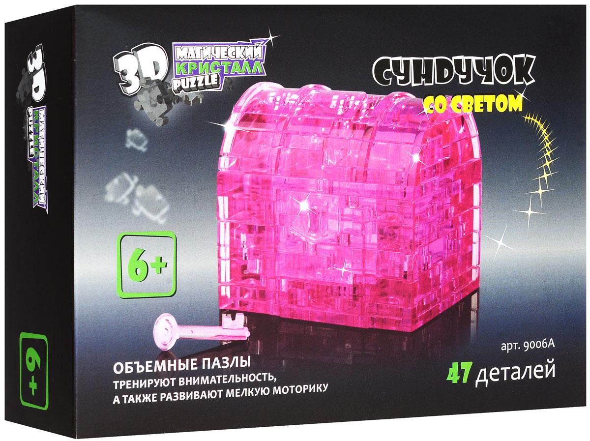 3D Puzzle Магический Кристалл 3D Пазл Сундучок с подсветкой цвет желтый