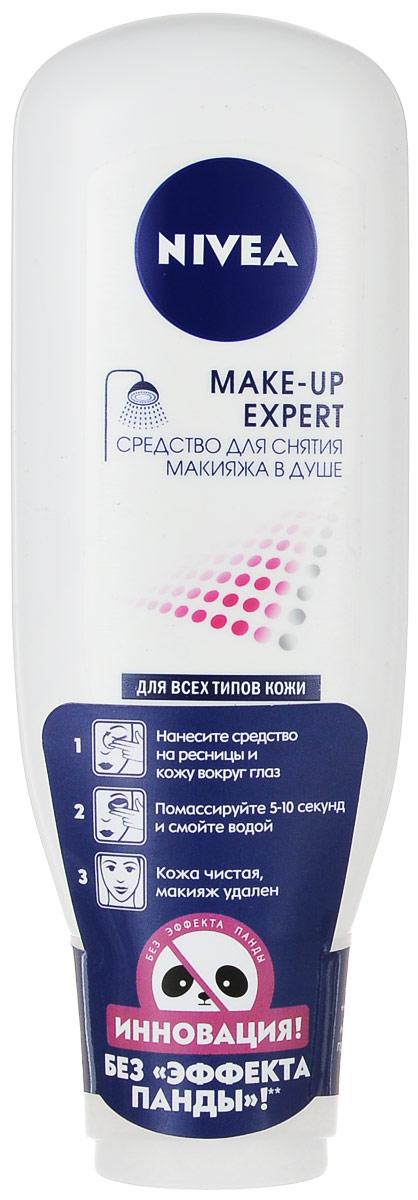 Make-up Expert Средство для снятия макияжа в душе 150 мл81995Make-up Expert Средство для снятия макияжа в душе 150 мл