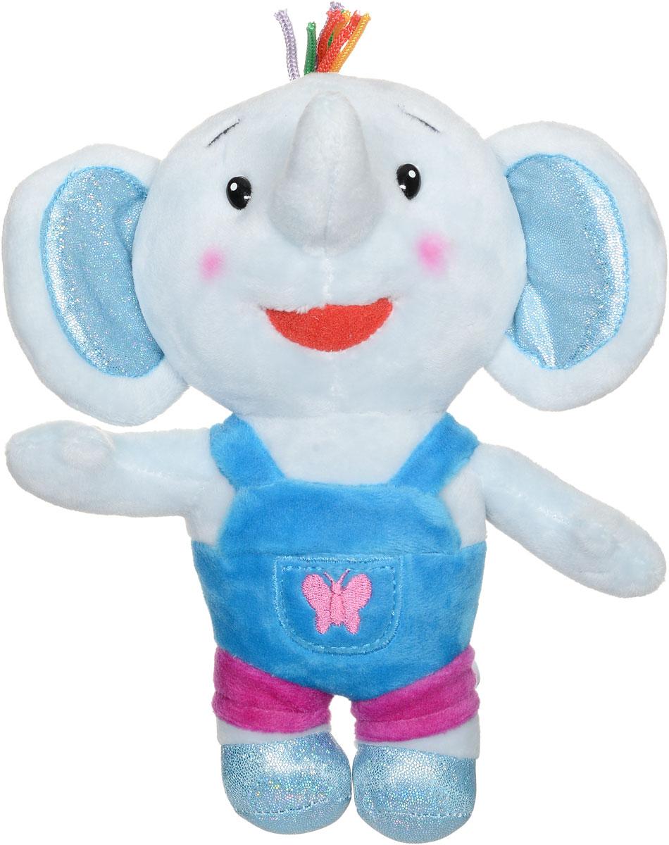 Мульти-Пульти Мягкая озвученная игрушка Слоненок Тома 20 см мульти пульти мягкая игрушка принцесса луна 18 см со звуком my little pony мульти пульти