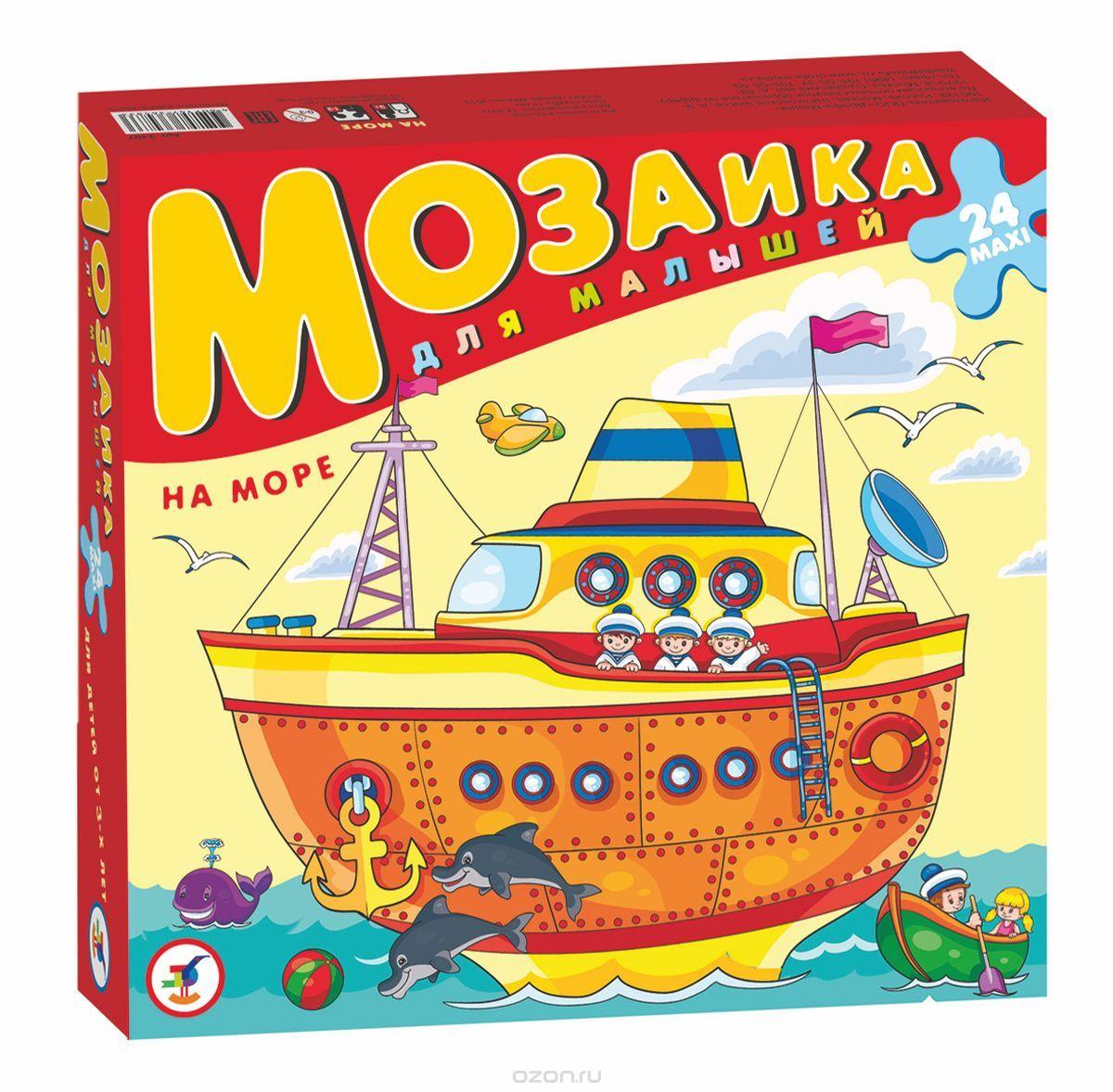 Дрофа-Медиа Мозаика На море дрофа медиа мозаика для малышей азбука 24 макси детали дрофа медиа