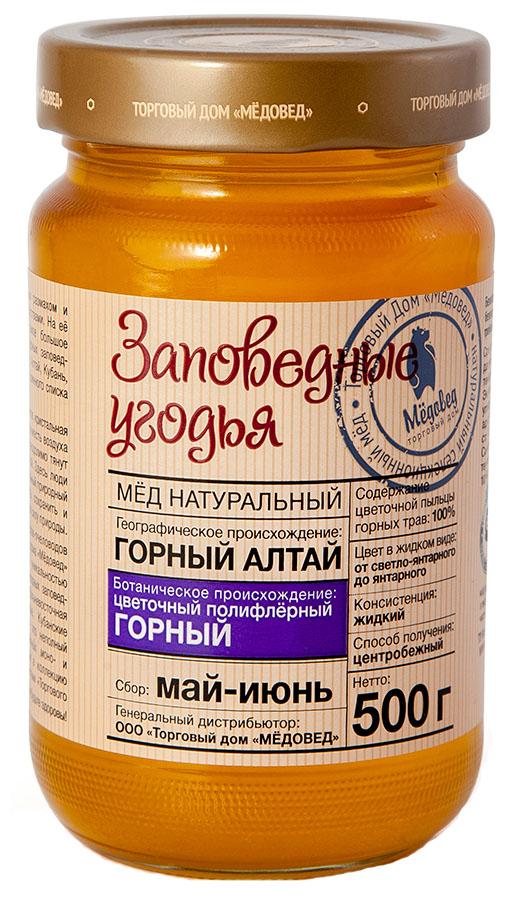 Медовед Заповедные угодья мед пчелиный натуральный горный, 500 г
