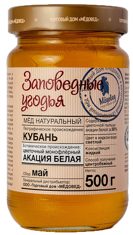 Медовед Заповедные угодья мед пчелиный натуральный акация белая, 500 г4602009354953Отличительной особенностью этого мёда является способность сохранять первоначальную консистенцию в течение длительного времени. Он не засахаривается даже через год после сбора. Этот сорт мёда имеет очень сладкий вкус и тончайший цветочный аромат. Прозрачный и текучий акациевый мёд до самой весны останется свежим и душистым лакомством, не похожим на любые другие. Среди полезных свойств этого продукта стоит особо выделить гипоаллергенность и высокое содержание полезной фруктозы, делающее его пригодным для употребления при диабете. Незаменим он и при лечении простудных заболеваний.