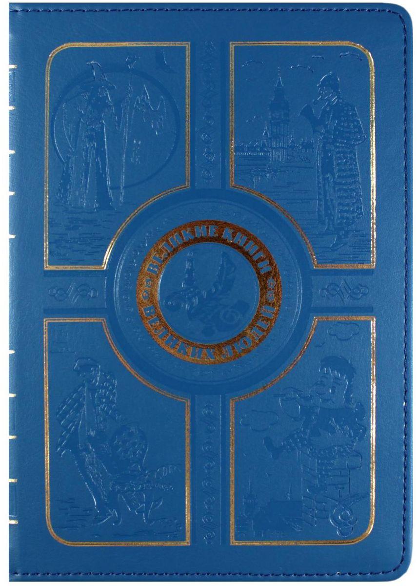 Vivacase Book, Blue чехол для электронных книг 6