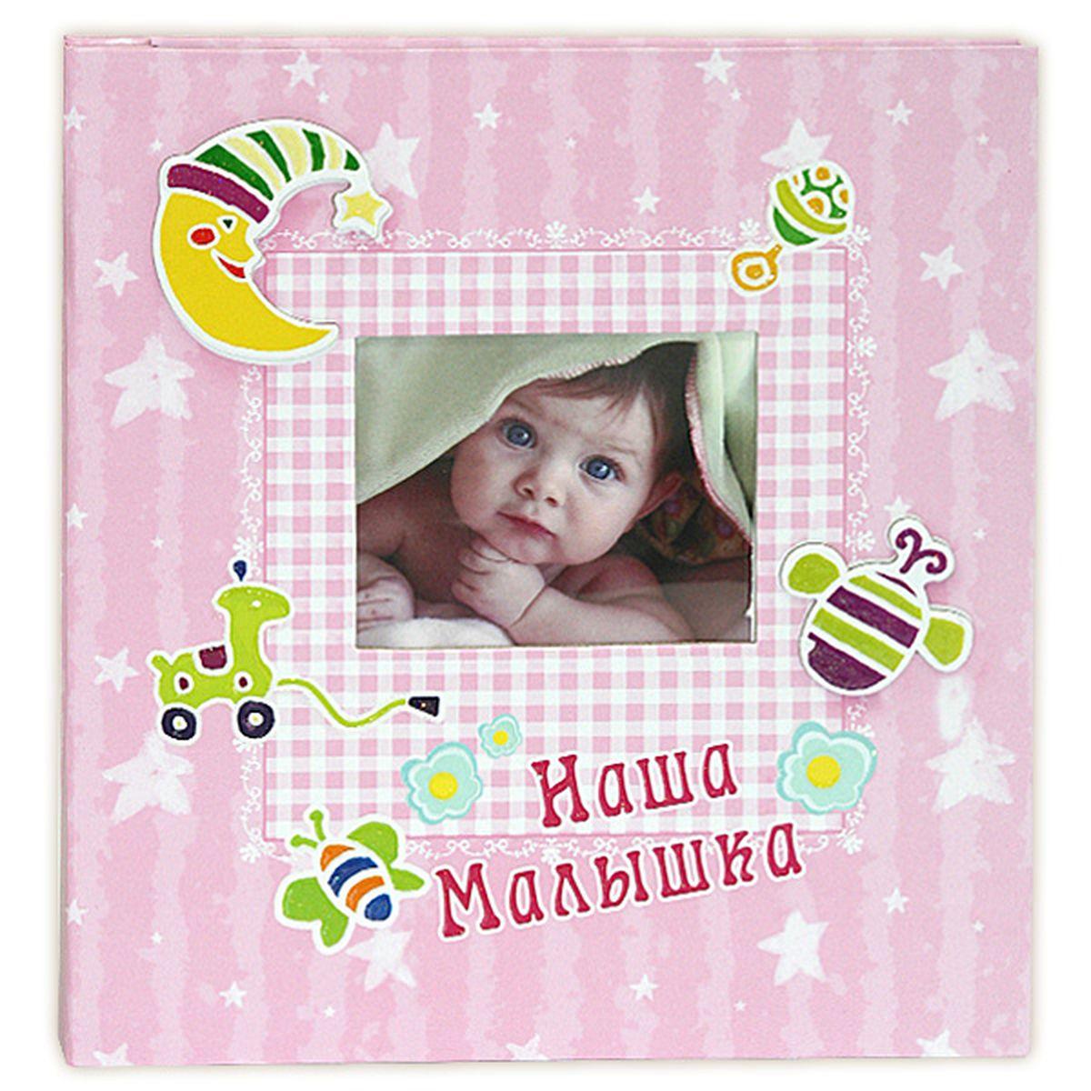 """Фотокнига Pioneer """"Our Baby 6"""" позволит вам запечатлеть моменты жизни вашего ребенка. Изделие выполнено из картона и плотной бумаги, может быть использована для создания памятного альбома в технике скрапбукинг. В книге находятся страницы-анкеты для заполнения и рамка для фото. Тип скрепления: спиральФормат фотографий: 26 х 28 смМатериал страниц: бумагаТип страниц: магнитный"""
