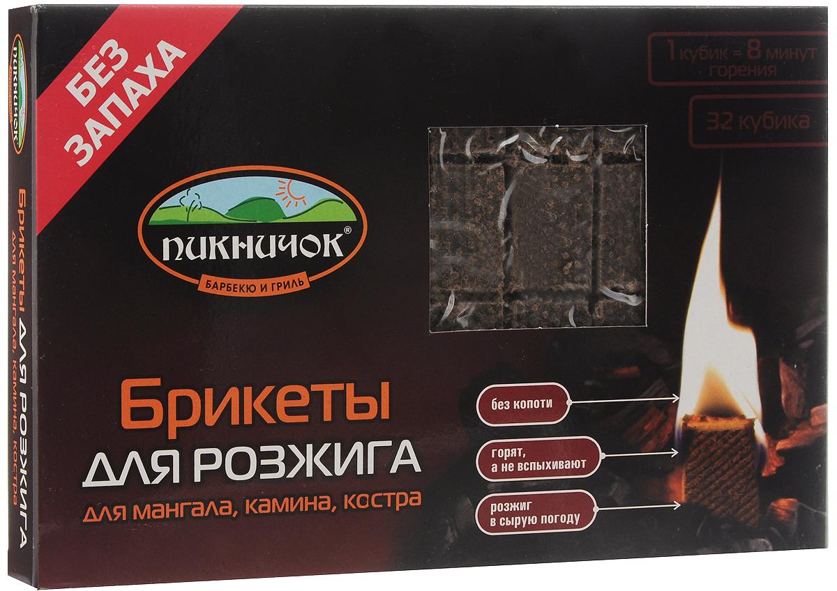 Брикеты для розжига Пикничок, 32 кубика401-032Специальный состав брикетов для розжига Пикничок дает возможность более длительного горения. 1 кубик горит ровным пламенем на протяжении 8 минут. Брикеты изготовлены из прессованной древесины и пропитаны качественным парафином. При горении брикеты не выделяют острого запаха и не дают копоти, поэтому приготовленные продукты будут иметь свой неповторимый аромат. Парафин, которым пропитана прессованная древесина, не дает влаге смочить брикеты, что позволяет использовать их и в сырую погоду.Способ применения: отломите необходимое количество кубиков, каждый подожгите, положите между углями или дровами.