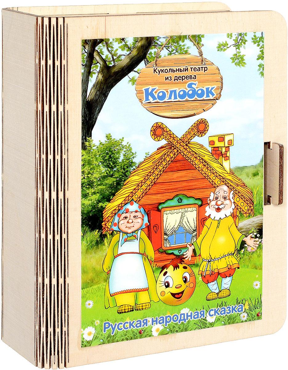 Фабрика Мастер игрушек Кукольный театр Колобок airis press настольная игра волшебный театр колобок три медведя