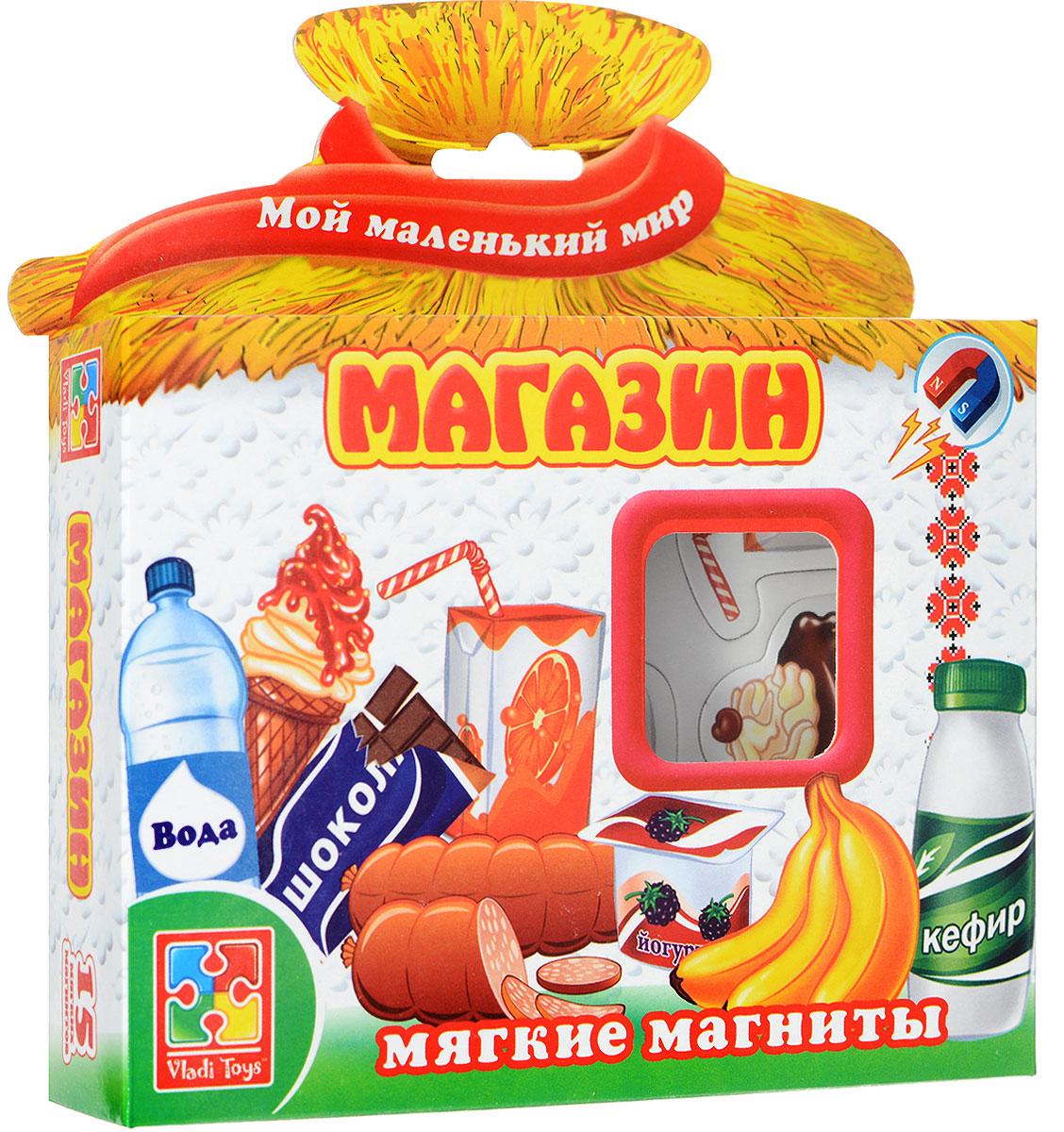 Vladi Toys Развивающая игра Магазин магнитные доски vladi toys магнитный театр три медведя