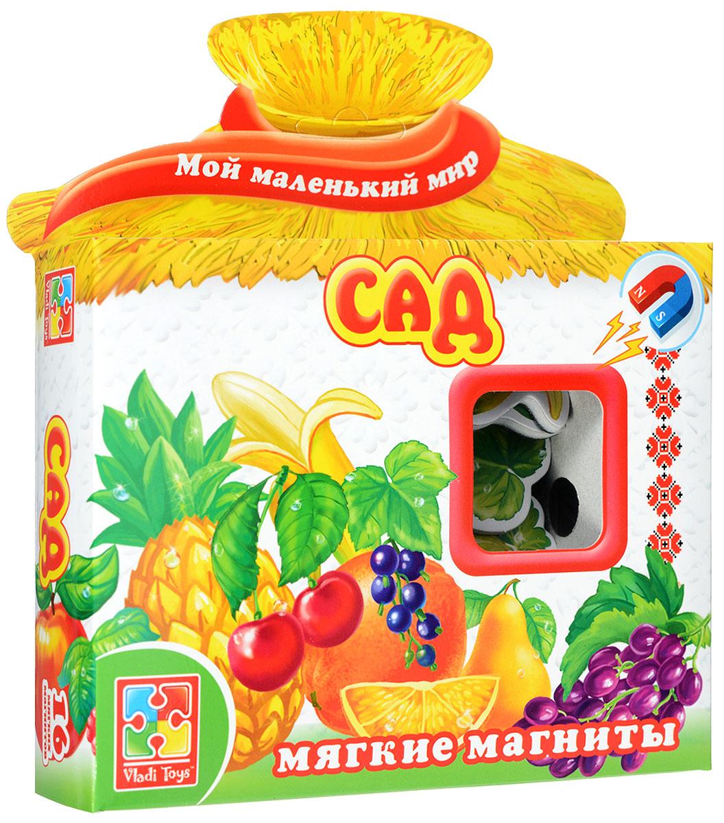 Vladi Toys Мой маленький мир Сад магнитные доски vladi toys магнитный театр три медведя