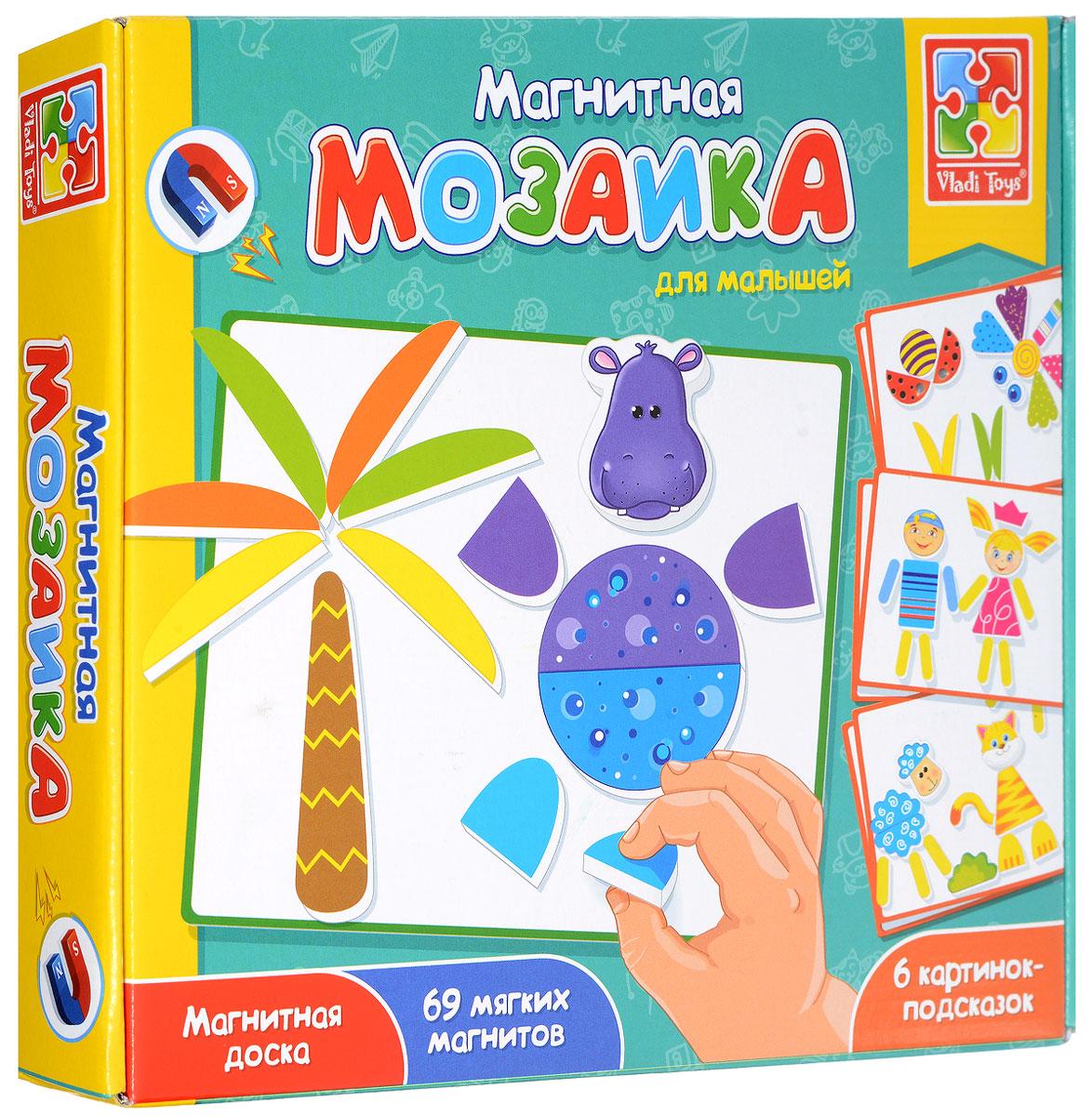 Vladi Toys Магнитная мозаика Бегемотик бегемотика из кожи в москве