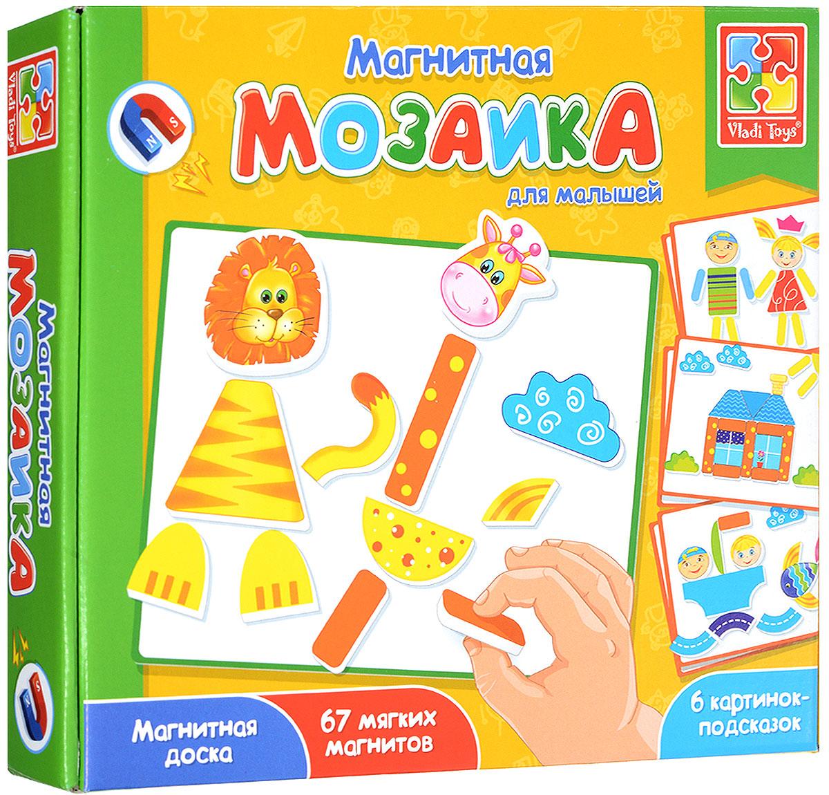 Vladi Toys Магнитная мозаика Львенок и Жираф мозаика vladi toys мозаика магнитная львенок и жираф 67 деталей