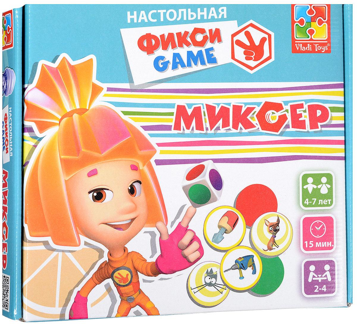 Vladi Toys Настольная игра Фиксики Миксер vladi toys игра мамы и малыши vladi toys
