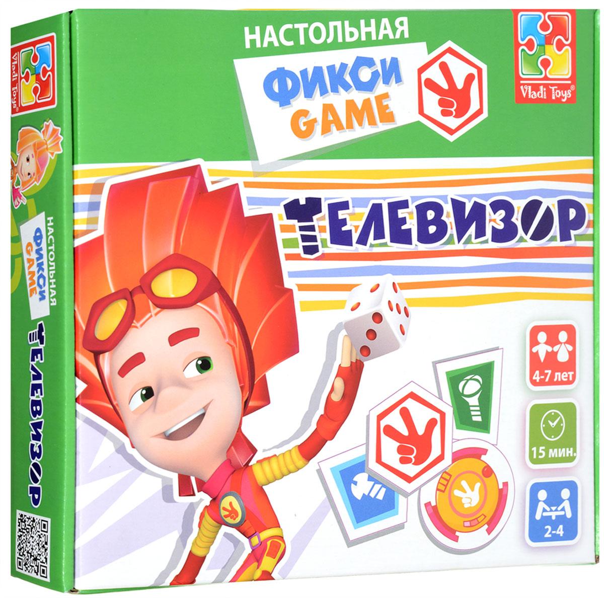 Vladi Toys Настольная игра Фиксики Телевизор vladi toys настольная игра мемо фиксики vladi toys