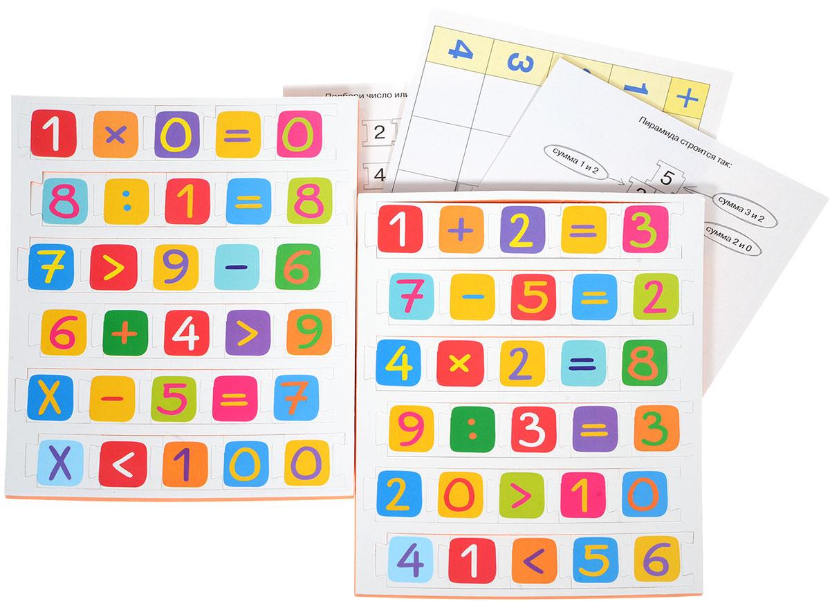 Айрис-пресс Обучающая игра Касса цифр айрис пресс обучающая игра iq кубики силуэты 50 игр для развития интеллекта