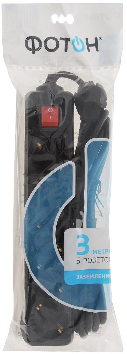 Удлинитель сетевой Фотон, с заземлением, с выключателем, цвет: черный, 5 розеток, 3 м. 16-35ЕS22730Сетевой удлинитель Фотон предназначен для удобного подключения к сети электроснабжения бытовой и компьютерной техники, позволяет подключить несколько потребителей к одной электрической розетке. Удлинитель снабжен выключателем, который выключает все приборы, подключенные к удлинителю, при этом не нужно вынимать вилки из розетки. Материал корпуса - негорючий пластик, устойчив к механическим повреждениям, соответствует требованиям пожаробезопасности. Номинальное напряжение: 250В. Номинальный ток: max 16А. Тип провода: ПВС 3х1 мм2. Максимальная нагрузка: 4000Вт. Степень защиты: IP20.