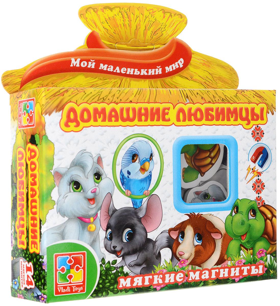 Vladi Toys Развивающая игра Домашние любимцы магнитные доски vladi toys магнитный театр три медведя