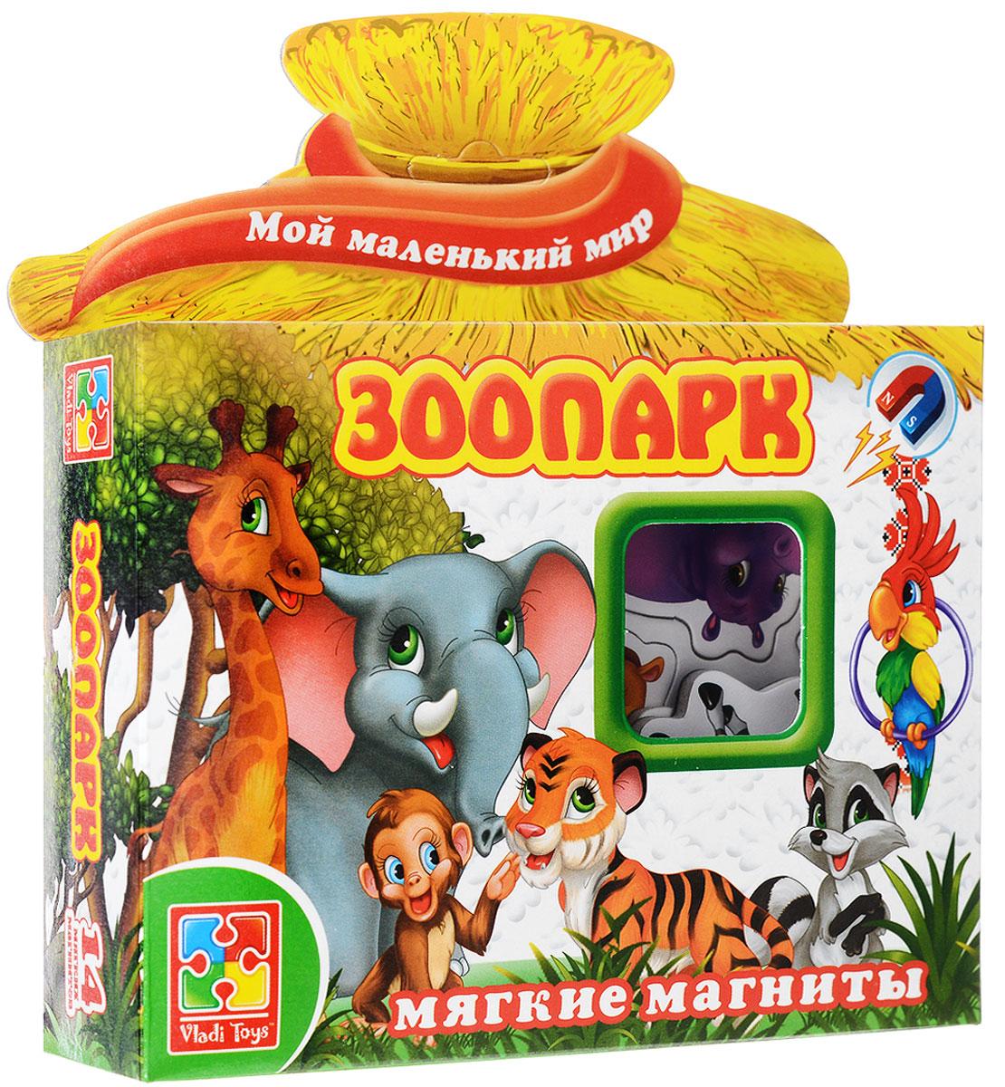 Vladi Toys Развивающая игра Зоопарк магнитные доски vladi toys магнитный театр три медведя