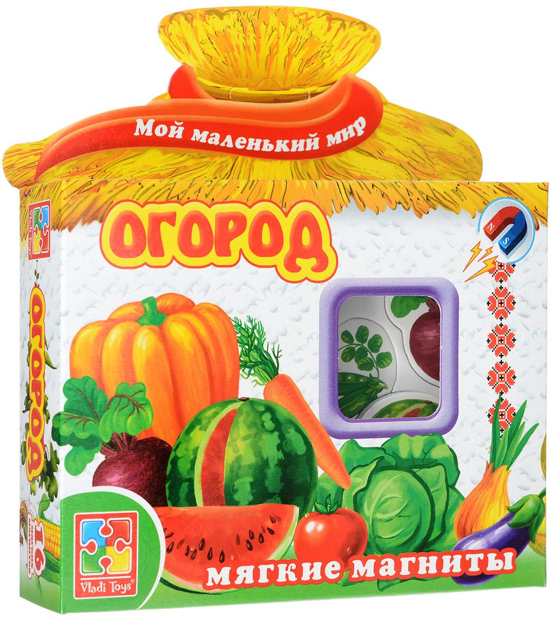 Vladi Toys Развивающая игра Огород магнитные доски vladi toys магнитный театр три медведя