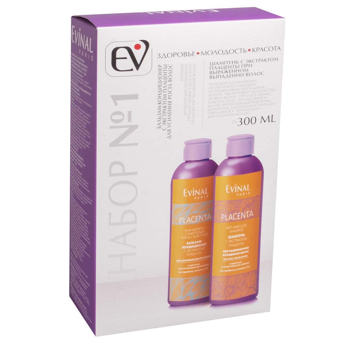 Подарочный набор Evinal №1: Шампунь с экстрактом плаценты при выраженном выпадении волос для всех типов волос, 300мл.+ Бальзам-кондиционер с экстрактом плаценты для усиления роста, 300мл.0162Подарочный набор №1 (Шампунь с экстрактом плаценты при выраженном выпадении волос для всех типов волос 300мл.+Бальзам-кондиционер с экстрактом плаценты для усиления роста 300мл. ) в коробке. Состоит из: шампуня с экстрактом плаценты при выраженном выпадении волос для всех типов волос и бальзама-кондиционера с экстрактом плаценты для усиления роста волос. ШАМПУНЬ С ЭКСТРАКТОМ ПЛАЦЕНТЫ ПРИ ВЫРАЖЕННОМ ВЫПАДЕНИИ ВОЛОС. ДЛЯ ВСЕХ ТИПОВ ВОЛОС -Улучшенная и более эффективная рецептура шампуня для решения проблем, связанных с чрезмерным выпадением волос.Показания к применению: выраженное выпадение волос, медленный рост волос, слабые и ломкие волосы, секущиеся концы волос.Результат клинических испытаний: надежно останавливает выпадение волос, увеличивает количество новых растущих волос, придает объем блеск и силуРекомендован для ежедневного использования. КОНДИЦИОНЕР С ЭКСТРАКТОМ ПЛАЦЕНТЫ ДЛЯ УСИЛЕНИЯ РОСТА ВОЛОС-Показания к применению: усиленное выпадение волос, тусклые лишенные жизненного блеска волосы, слабые и ломкие волосы, секущиеся концы.Результат клинических испытаний: Надежно останавливает выпадение волос, увеличивает количество новых растущих волос, придает объем, блеск и силу, улучшает расчесывание волос. Рекомендован для ежедневного использования. Максимальный эффект достигается при совместном использовании шампуня и бальзама на плаценте в течение 60 дней. Срок годности 24 месяца.