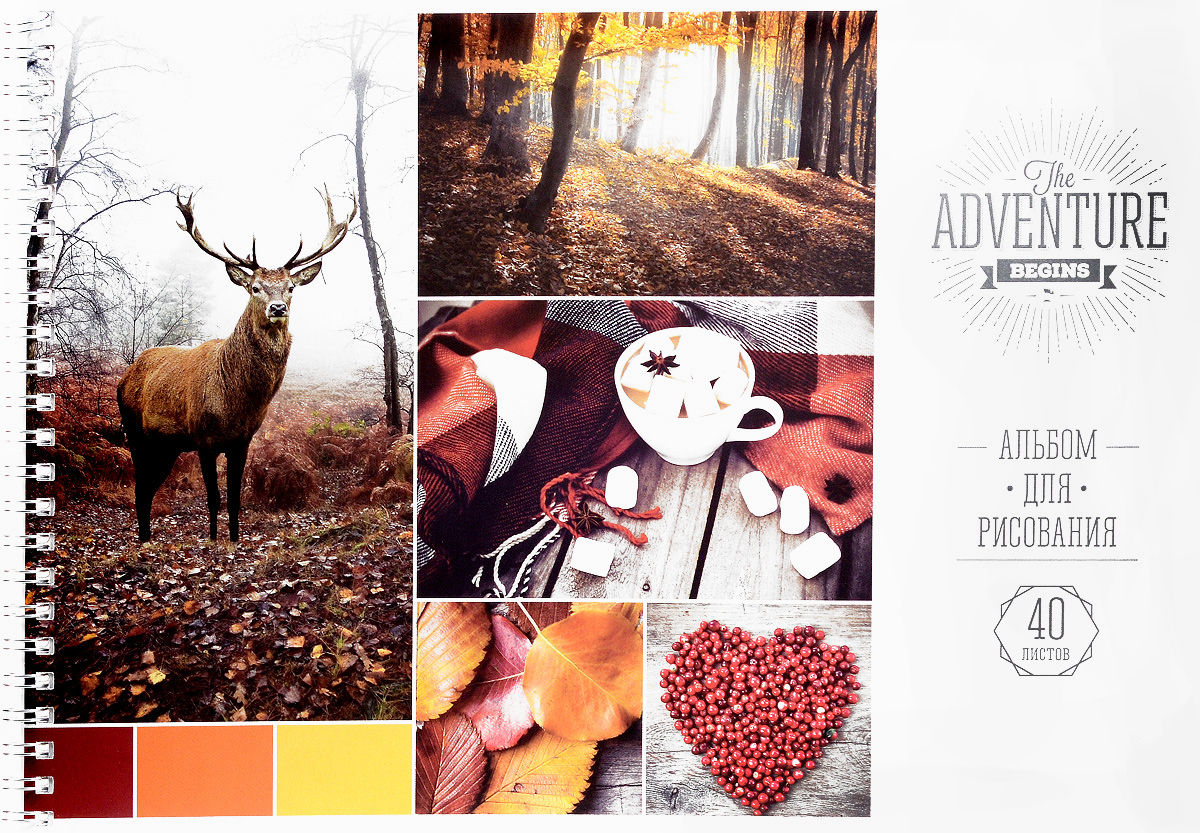 ArtSpace Альбом для рисования Стиль The adventure 40 листовА40спТЛ_9193Альбом для рисования ArtSpace Стиль. The adventure будет вдохновлять ребенка на творческий процесс.Альбом изготовлен из белоснежной бумаги с яркой обложкой из плотного картона, оформленной изображениями разных проявлений осени. Внутренний блок альбома состоит из 40 листов бумаги. Способ крепления - гребень.Высокое качество бумаги позволяет рисовать в альбоме карандашами, фломастерами, акварельными и гуашевыми красками.Во время рисования совершенствуются ассоциативное, аналитическое и творческое мышления. Занимаясь изобразительным творчеством, малыш тренирует мелкую моторику рук, становится более усидчивым и спокойным.