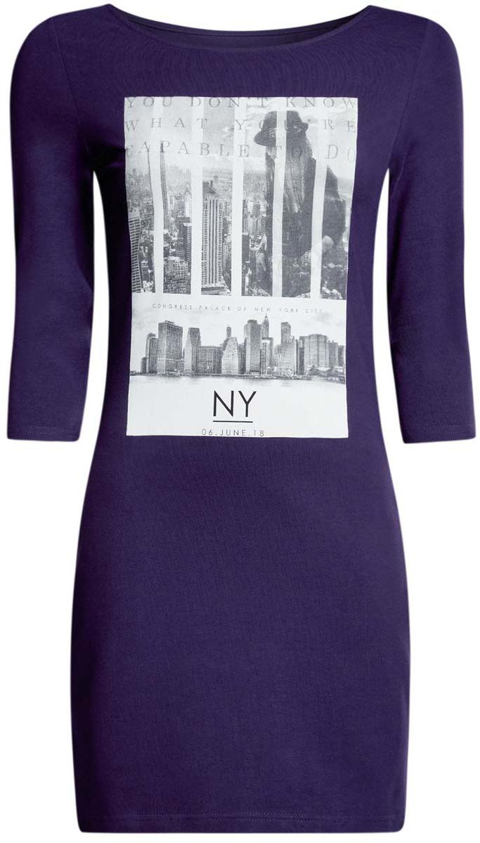 Платье oodji Ultra, цвет: темно-фиолетовый. 14001071-12/46148/8800P. Размер XXS (40) болеро oodji ultra цвет красный 14607001 1 24438 4500n размер xxs 40