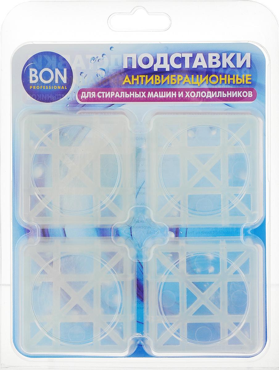 Подставки антивибрационные Bon, для стиральных машин и холодильников, 5,9 х 5,9 х 1,7 см, 4 шт аксессуар антивибрационные подставки для стиральных машин и холодильников topperr 32011