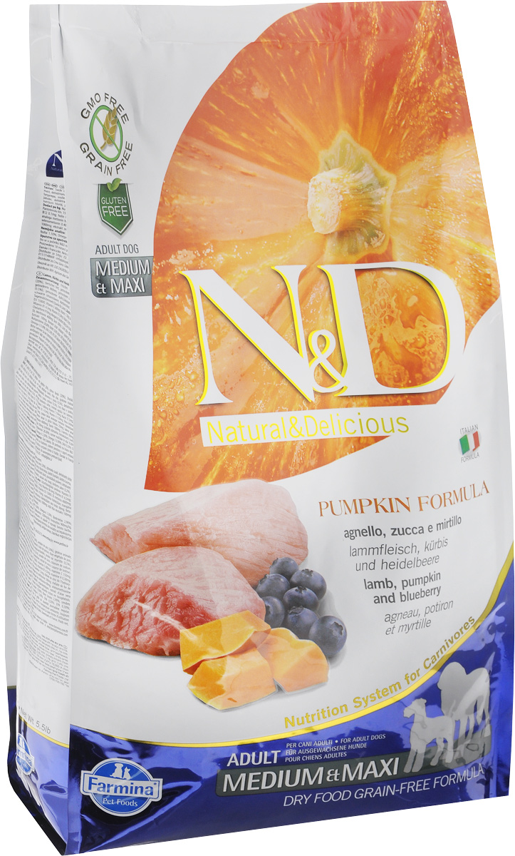 Корм сухой Farmina N&D для собак средних и крупных пород, беззерновой, с ягненком, черникой и тыквой, 2,5 кг корм для собак хиллс d d при аллергии утка рис сух пак 5кг