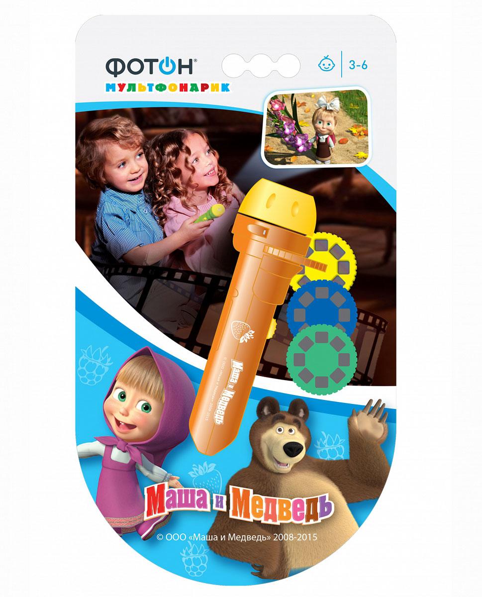 Фотон Мультфонарик с дисками Маша и Медведь цвет оранжевый батарейки фотон