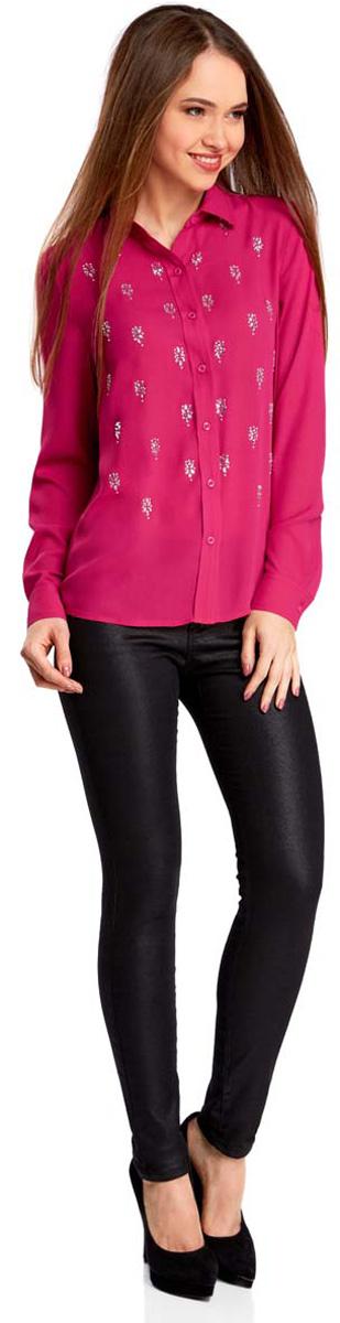 Купить Блузка женская oodji Ultra, цвет: фуксия. 11411128/36215/4700N. Размер 40 (46-170)
